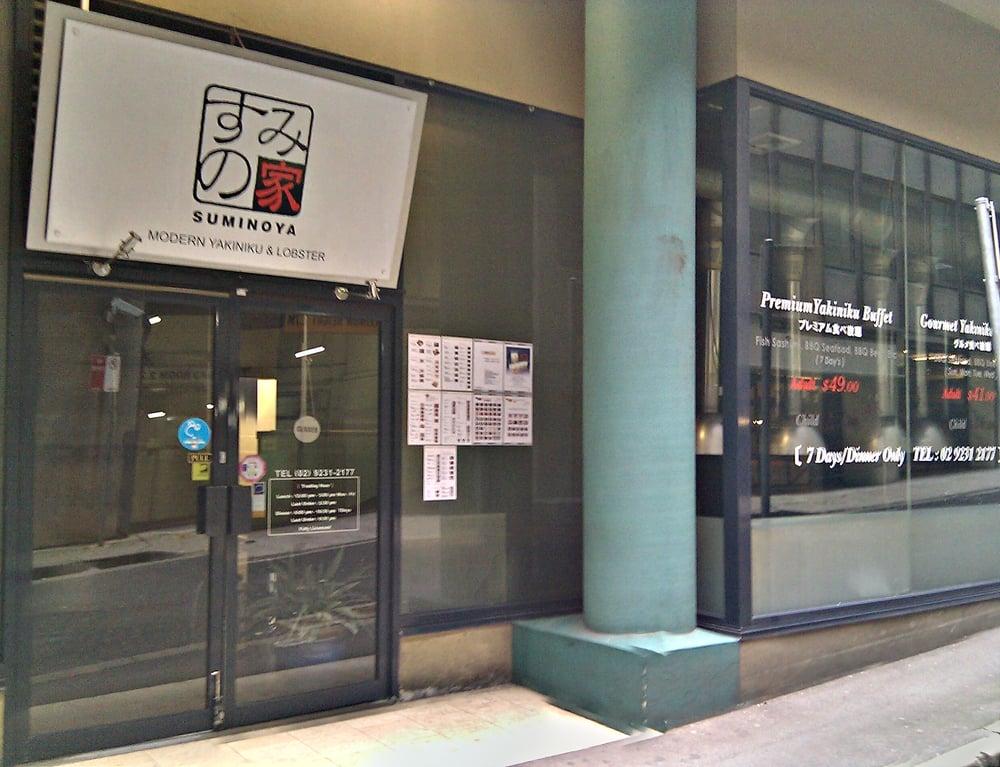 suminoya japanese restaurant 67 photos 19 reviews. Black Bedroom Furniture Sets. Home Design Ideas