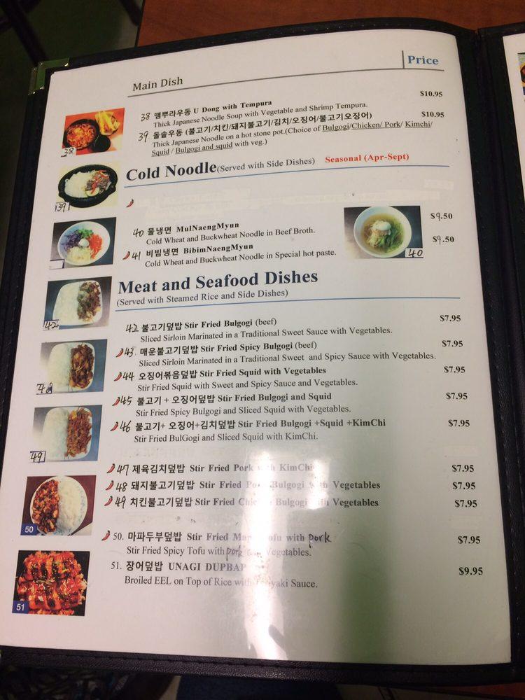 Yummy Korean Food Restaurant Menu
