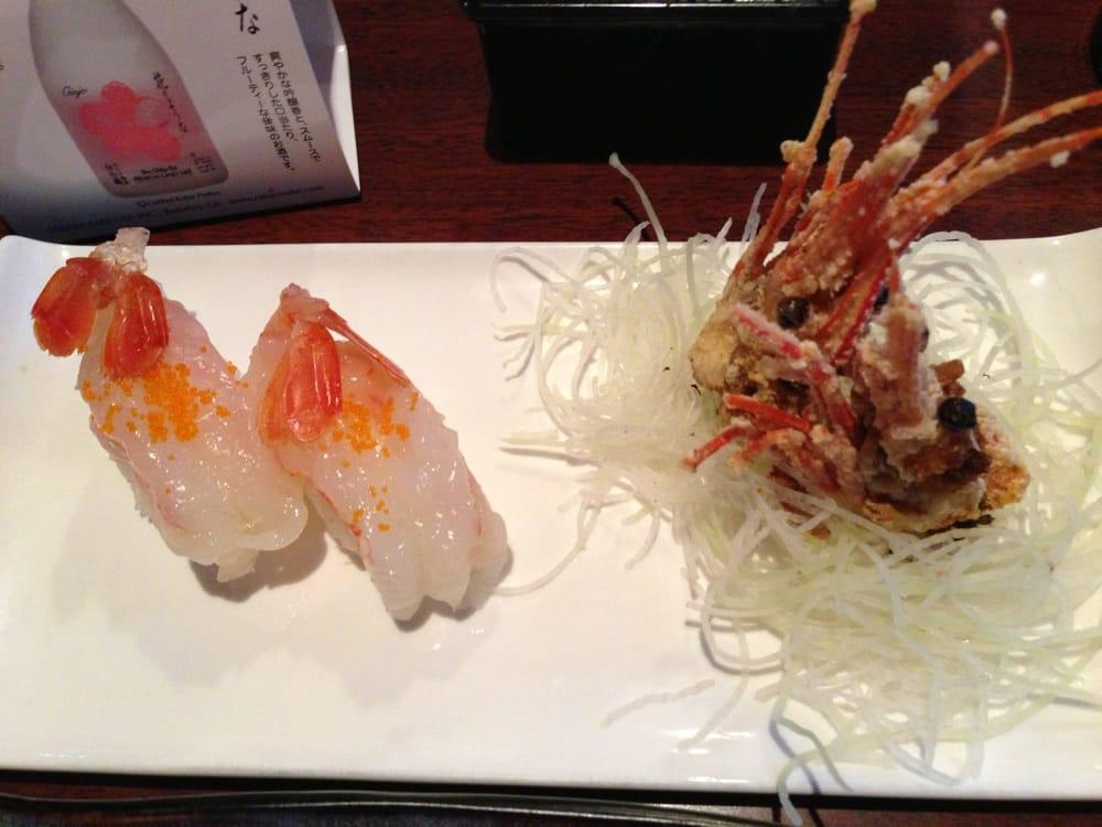 Ama Ebi Raw Sweet Shrimp Nigiri Yelp