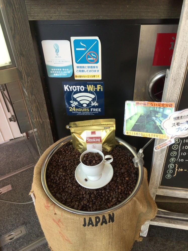 Ikiteiru Coffee