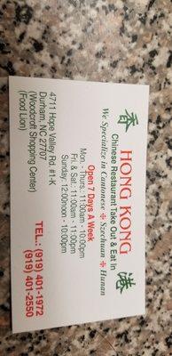 Hong Kong 4711 Hope Valley Rd Durham Nc Restaurants Mapquest