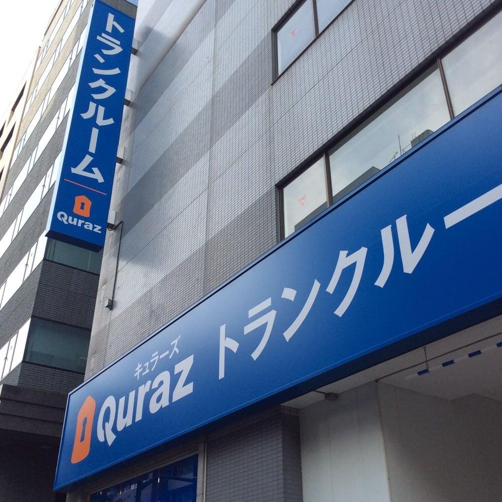 Kyurāzu Kuramae