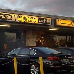 Nubia Cafe Hookah Menu