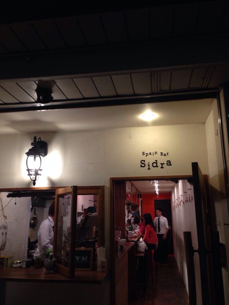 Spain Bar Sidra