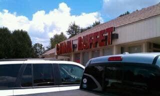 China Buffet: 695 California Ave SW, Camden, AR