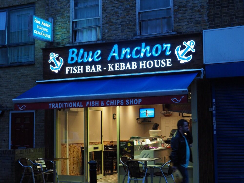 Blue anchor fish bar fish chips 49 blue anchor lane for Anchor fish and chips