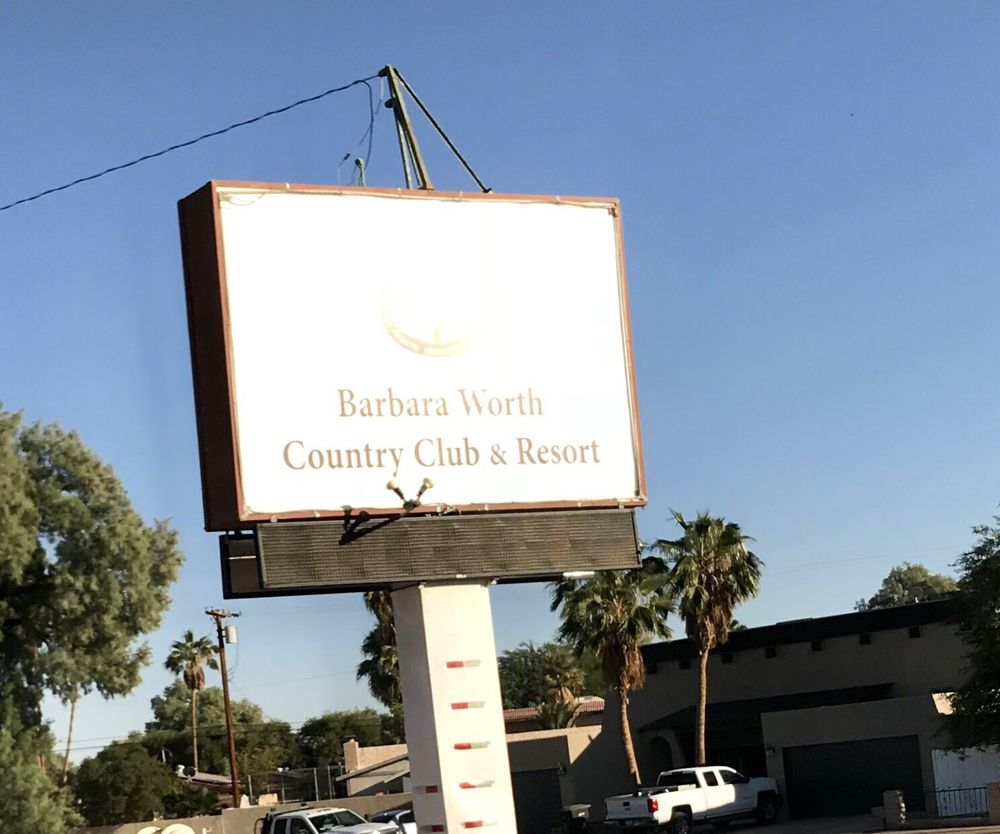 Barbara Worth Country Club: 2050 Country Club Dr, Holtville, CA
