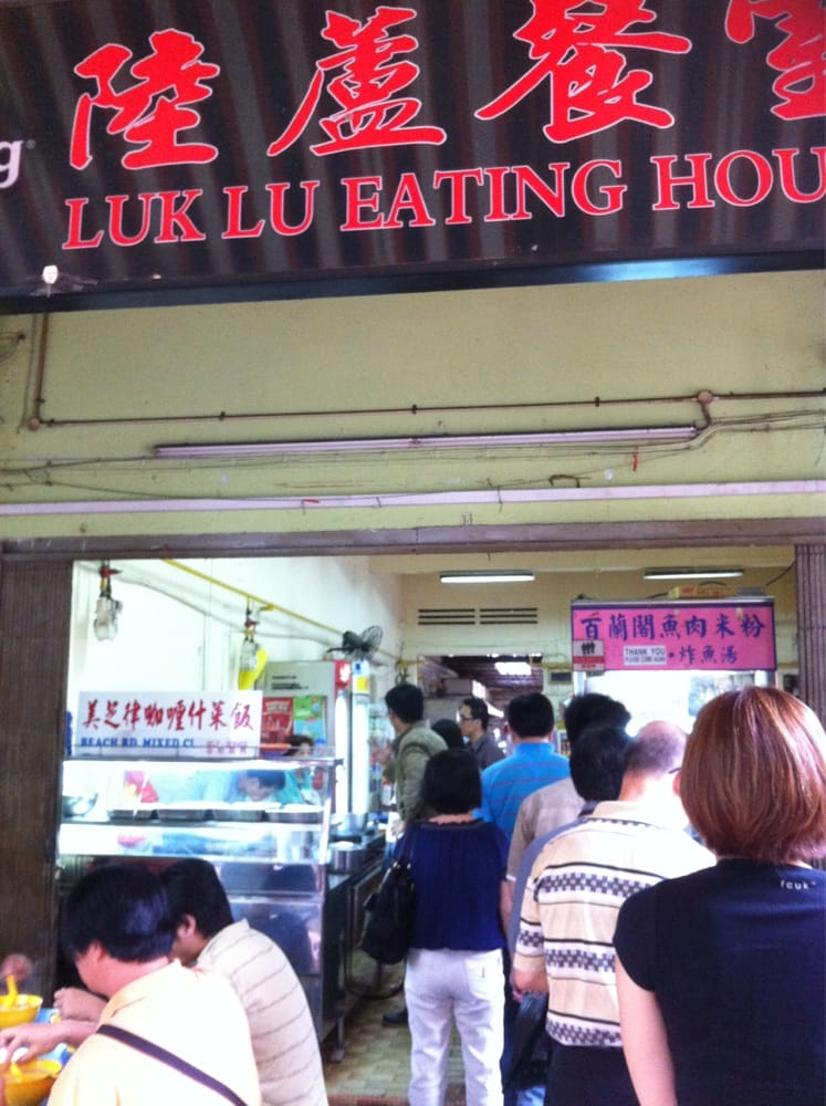 Luk Lu Eating House