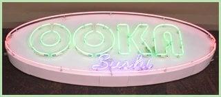 Ooka Sushi: 411 Granby St, Norfolk, VA
