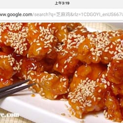 Photo Of Dynasty Chinese Food Dearborn Heights Mi United States