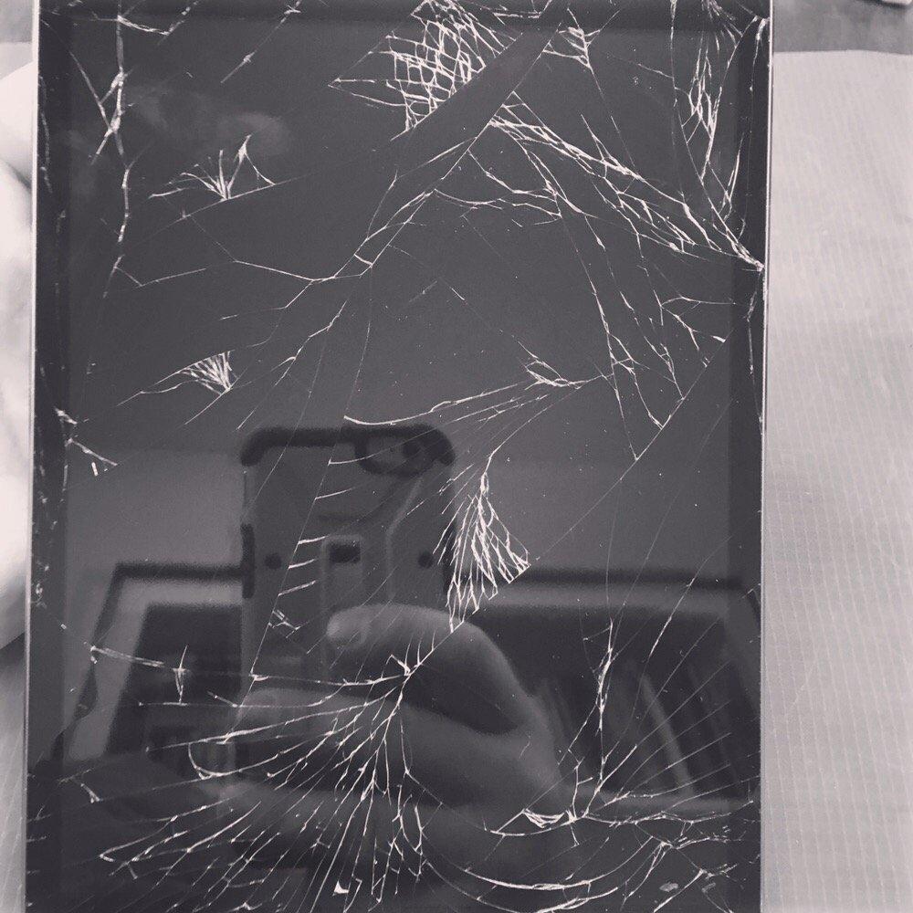 Electronics Repair: 29 N Broadway St, Watertown, SD