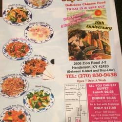 New China Restaurant 24 Photos Chinese 2606 Zion Rd Henderson