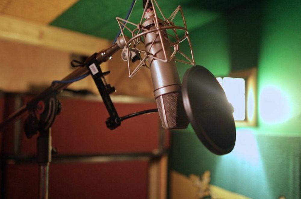 Tree Sound Studios: 4610 Peachtree Indstrial Blvd, Norcross, GA