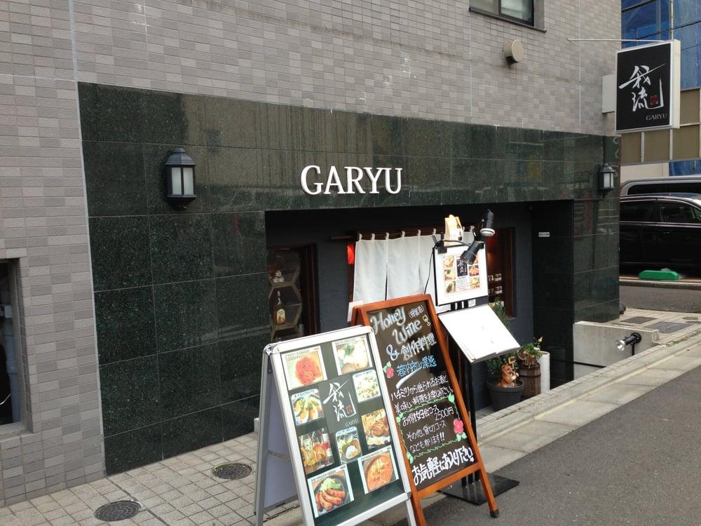 GARYU