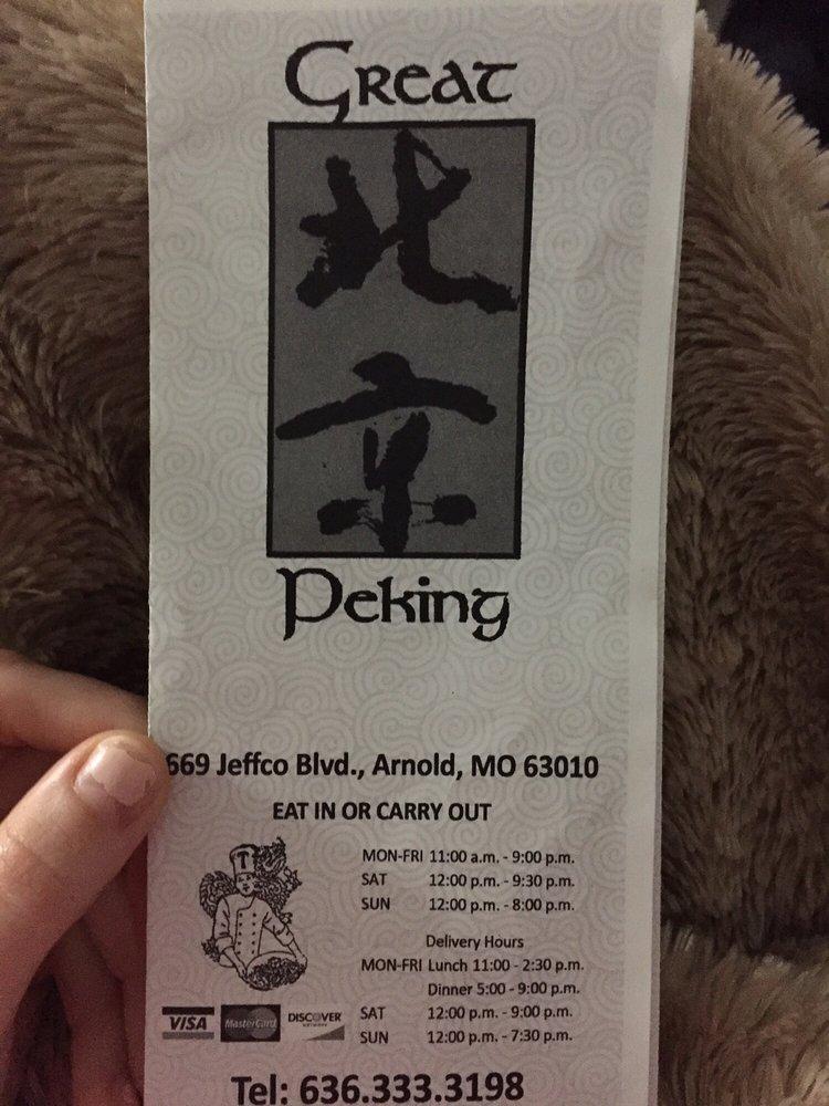 Great Peking: 669 Jeffco Blvd, Arnold, MO