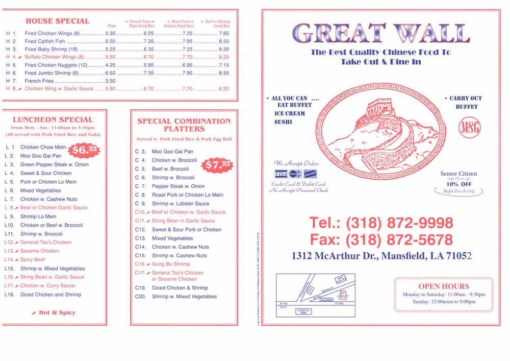 Great Wall: 1312 McArthur Dr, Mansfield, LA