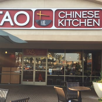 Chinese Food Lakewood Ca