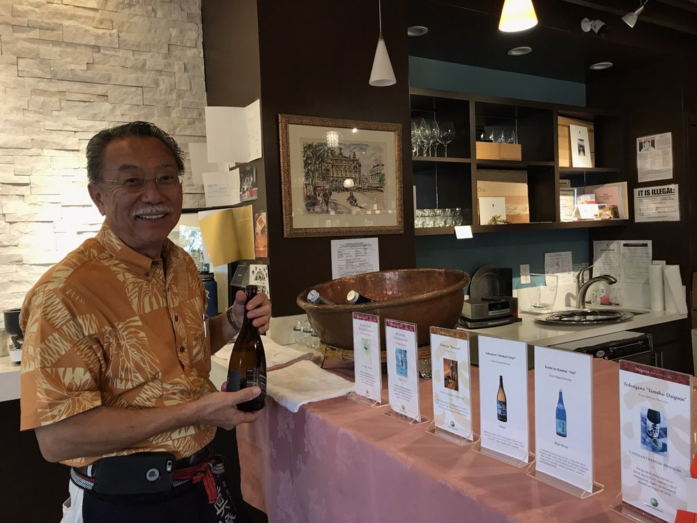 Kakaako Wine Loft & Sake Collection