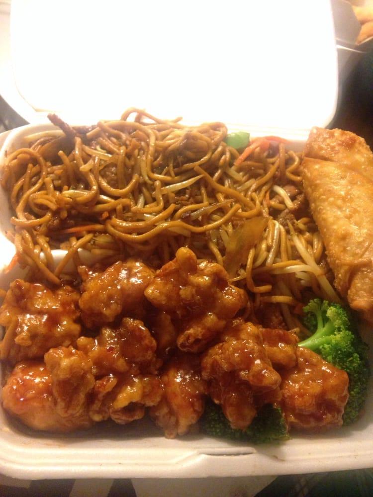 Chinese Food Near Me Jasmin