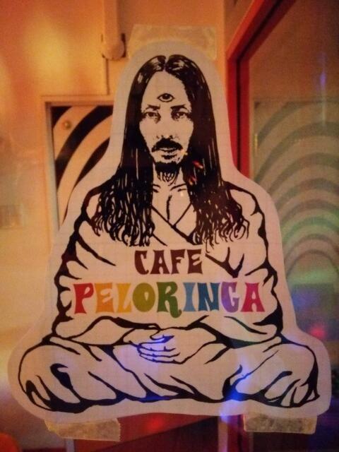 Cafe Peroringa Chikyu Daiichi