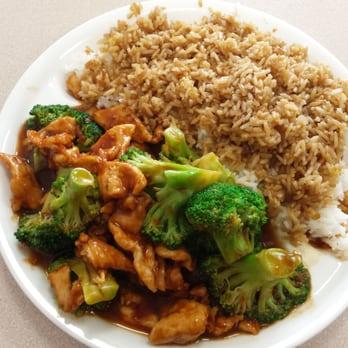 Chinese Food Gaithersburg Yelp