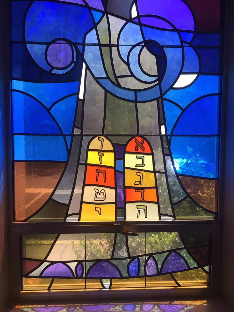 Beth El Hebrew Congregation: 3830 Seminary Rd, Alexandria, VA