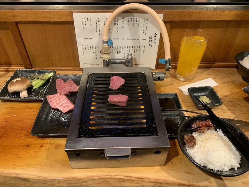 治郎丸 新宿本店