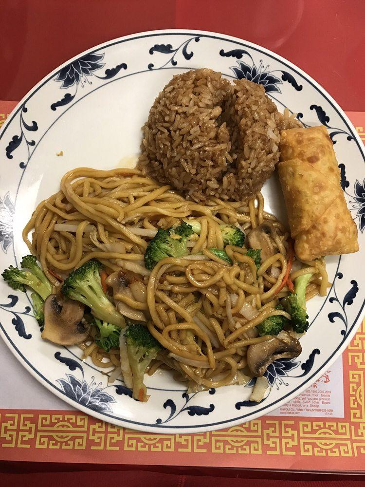 Chef Peng: 517 N Main St, Niles, OH