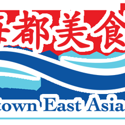 Seatown east asia cuisine kinesisk 22242 dewdney trunk for Aja east asia cuisine