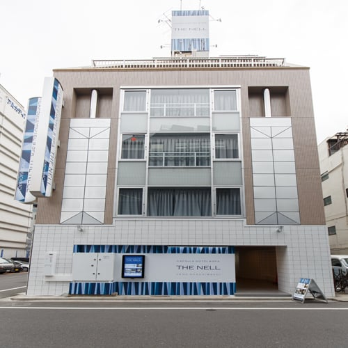 THE NELL UENO OKAMACHI