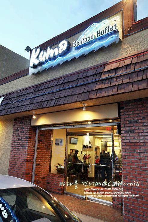 Kuma Sushi Seafood Buffet