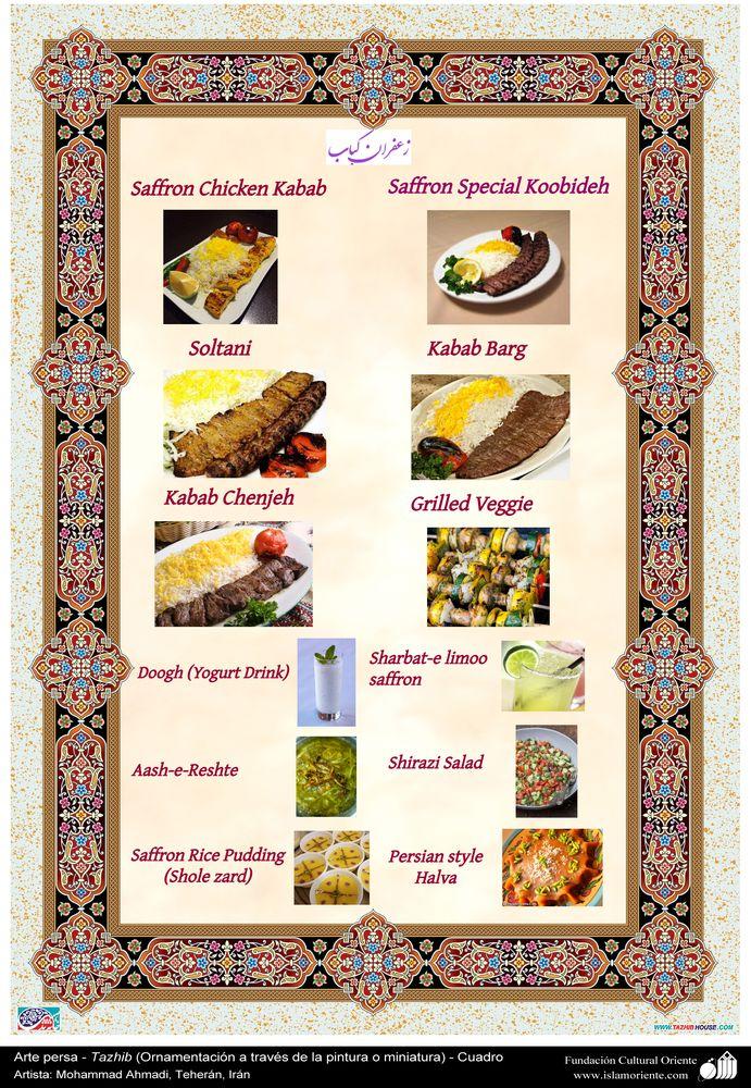 Saffron Kabab Bridgeport