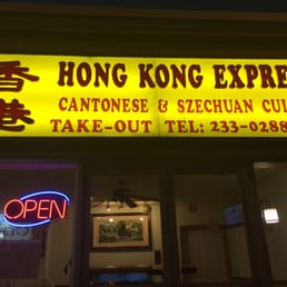 hong kong express 10 reviews chinese 461 lincoln ave saugus ma restaurant reviews. Black Bedroom Furniture Sets. Home Design Ideas