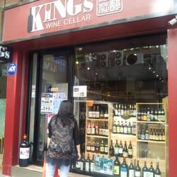 Photo of ???? - Hong Kong Hong Kong & Kingu0027s Wine Cellar - Beer Wine u0026 Spirits - 8 Hoi Kwong Street ?? ...