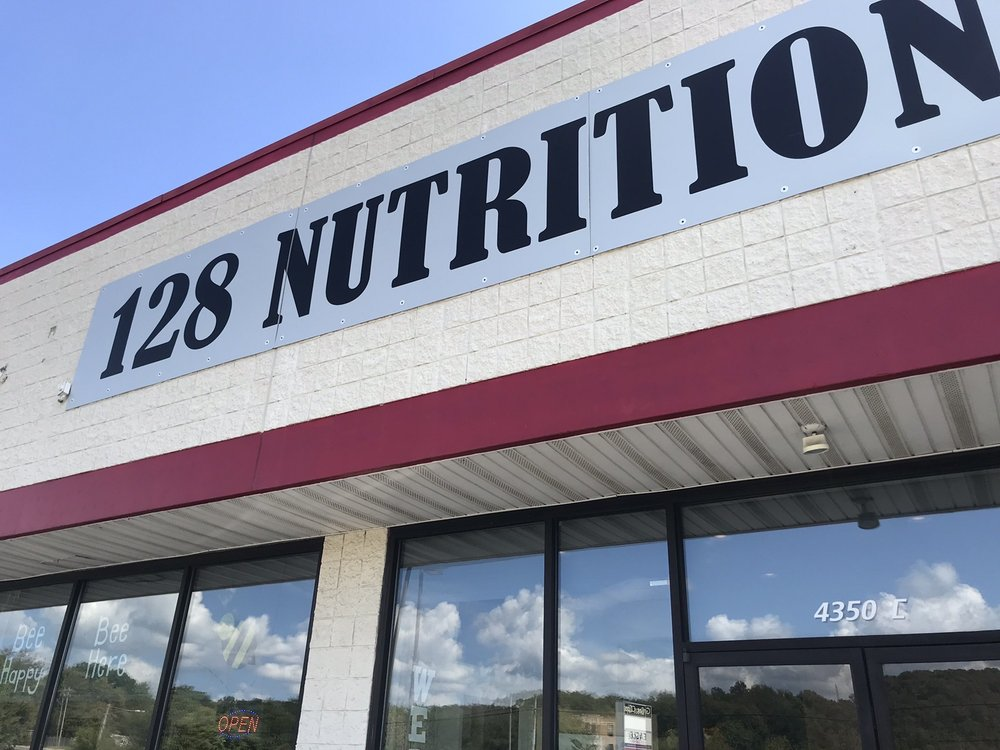 128 Nutrition: 4350 Hamilton Cleves Rd, Cleves, OH