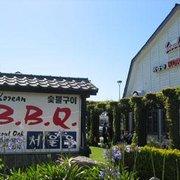 Seoul Oak Korean Bbq Closed 39 Reviews Korean 8295 Garden Grove Boulevard Garden Grove