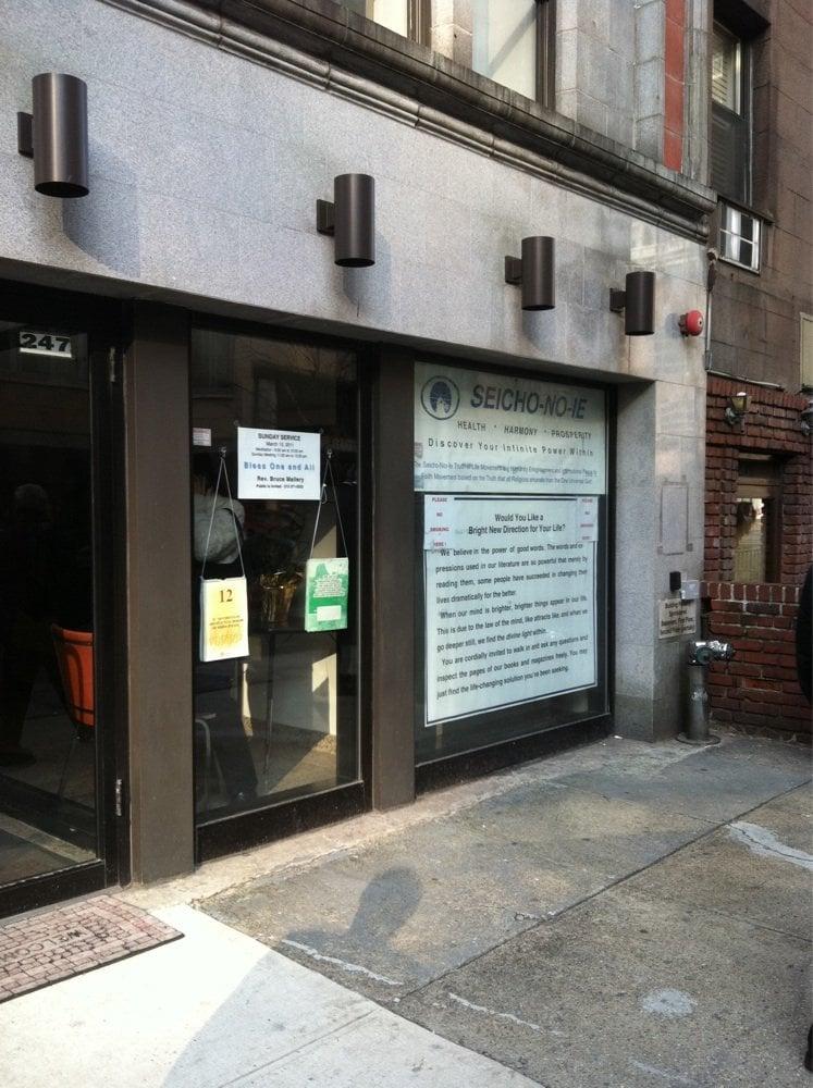 Seicho-No-Ie: 247 E 53rd St, New York, NY