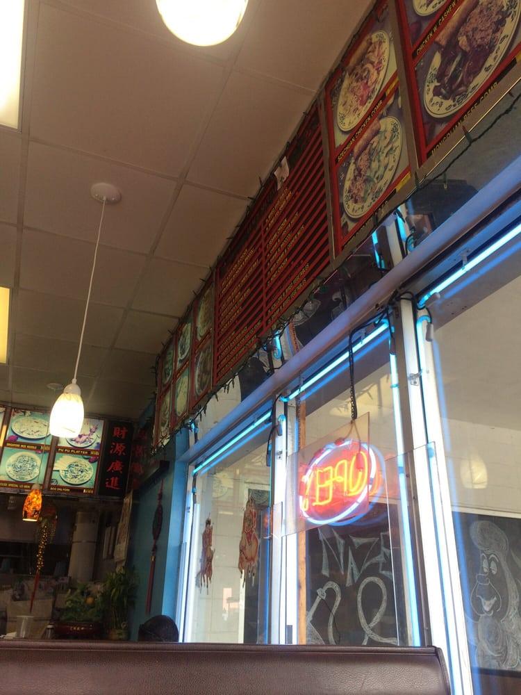 Hampton Blvd Chinese Restaurant