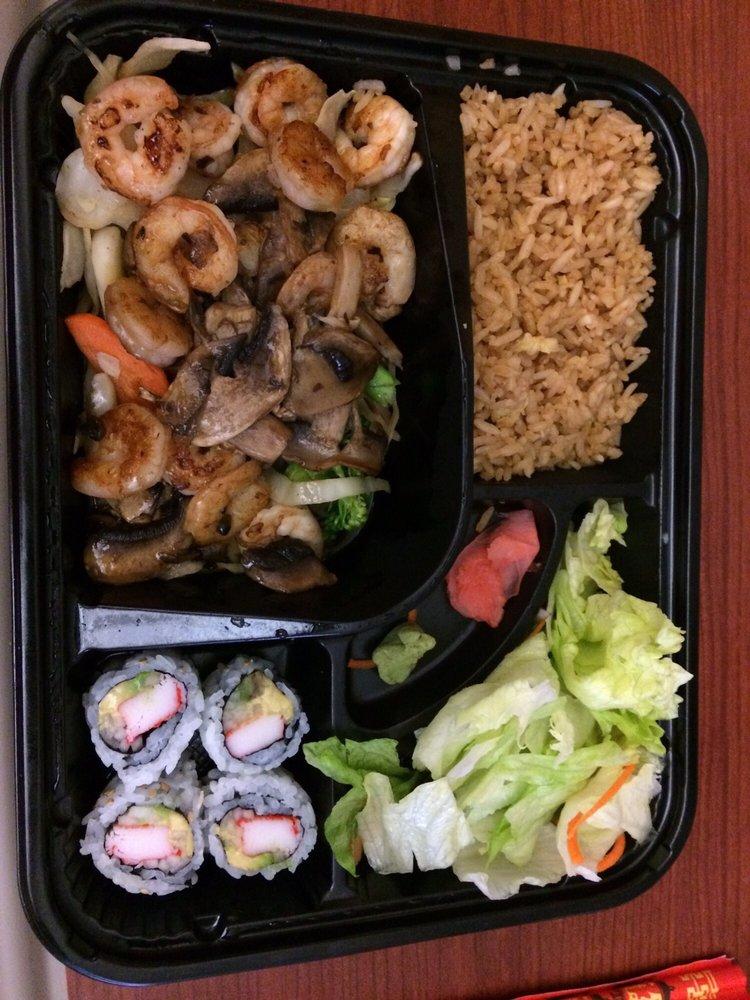 Yummi Japan: 1245 Stafford Dr, Princeton, WV