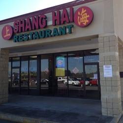 Chinese Restaurant On Watson Blvd
