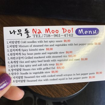 Na moo dol 59 photos 37 reviews korean 29 02 union st photo of na moo dol flushing ny united states pretty cool to reheart Images