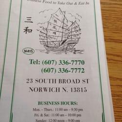 San Ho Chinese Kitchen Chinois 23 S Broad St Norwich