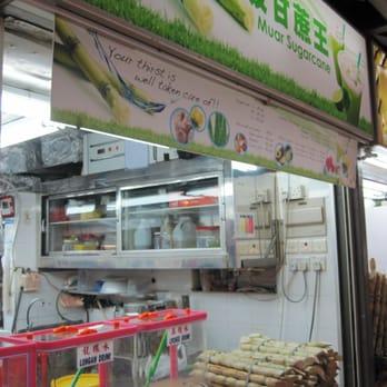 Singaporean Food Redwood City