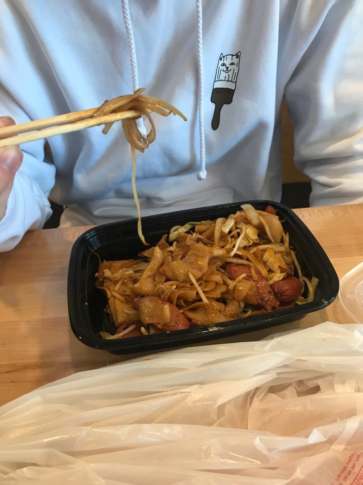 Yangs Noodle: 19171 Willamette Dr, West Linn, OR