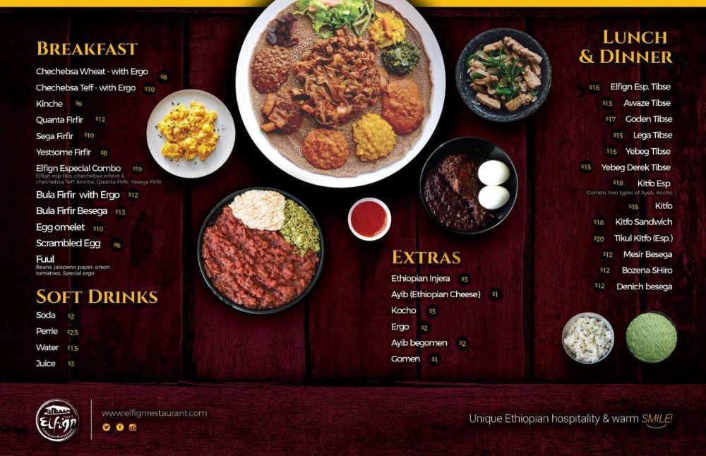 Elfign Ethiopian Grill and Bar: 5703A Center Ln, Alexandria, VA