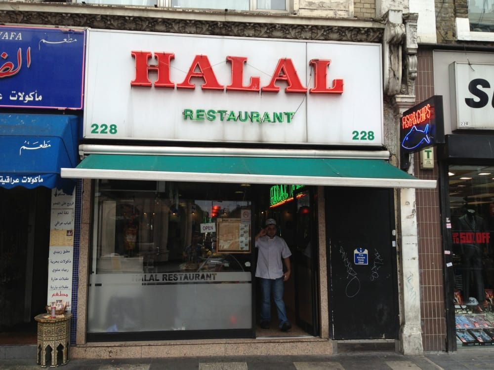 halal restaurant 10 photos middle eastern 228 edgware road marylebone london. Black Bedroom Furniture Sets. Home Design Ideas