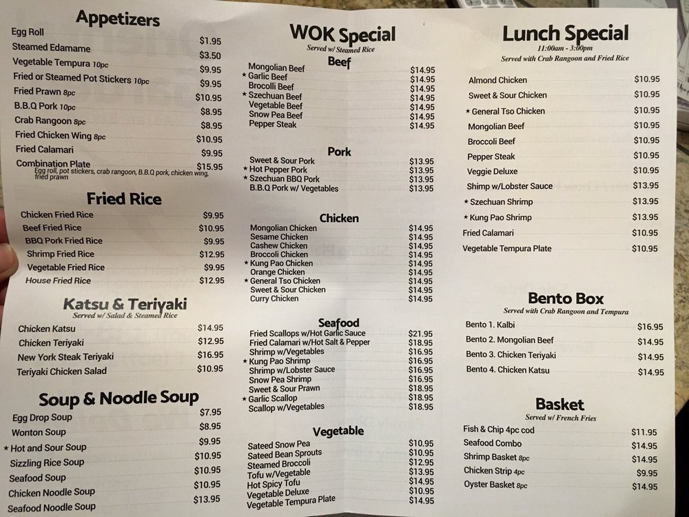 photo of oriental garden anchorage ak united states new menu - Oriental Garden Menu