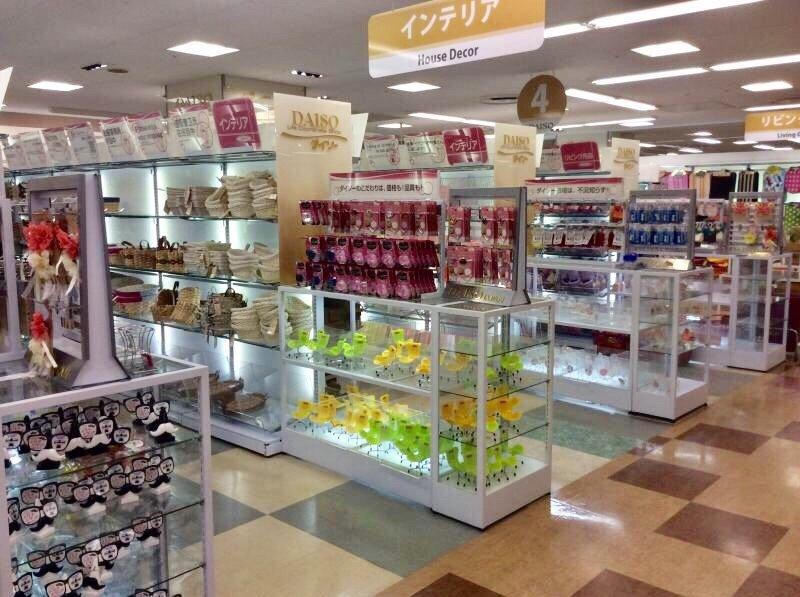 Daiso 100yen Shop Arcakit Kinshicho
