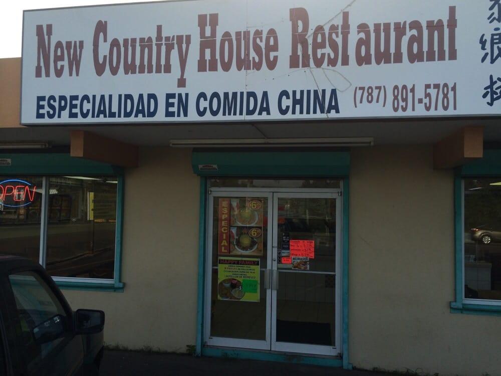 New Country House Restaurant China: 107 Km 3.6, Aguadilla, PR