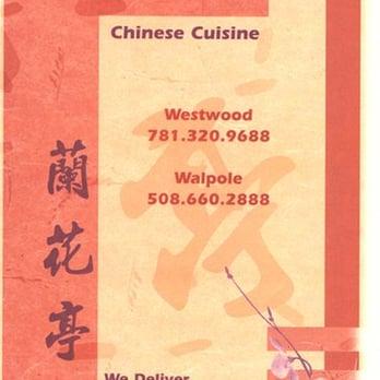 Chinese Food Westwood Ma